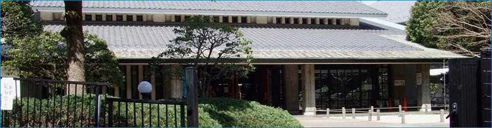神奈川県立武道館 |諸注意事項|